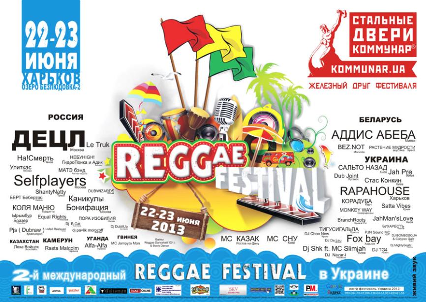 news_reggae
