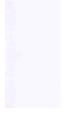 Белый ультра глянец