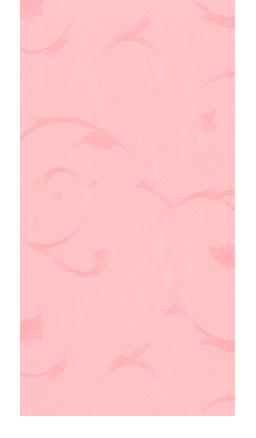 Лаванда розовая