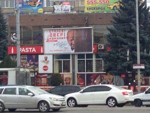 """билборд """"стальные двери Коммунар"""